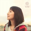 Snow Ring/鈴木亜美