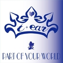 Part Of Your World/t-ear