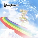 Heavenly Star / Breeze/元気ロケッツ