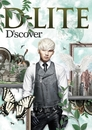 D'scover/D-LITE (from BIGBANG)
