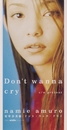 Don't wanna cry/安室奈美恵