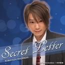 Secret Letter/小林正典