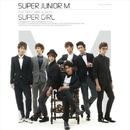 SUPER GIRL/SUPER JUNIOR-M