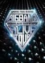 BIGBANG ALIVE TOUR 2012 IN JAPAN SPECIAL FINAL IN DOME -TOKYO DOME 2012.12.05-/BIG BANG