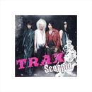Scorpio/TRAX