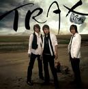 Cold Rain/TRAX