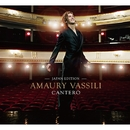 CANTERO JAPAN EDITION/Amaury Vassili (アモリ・ヴァッシーリ)