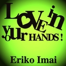 LOVE in your HANDS!/今井絵理子