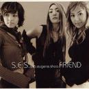 SHOO. EUGENE. SEA-FRIEND/S.E.S.