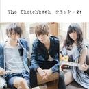 クラック/21/The Sketchbook