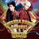 I WANNA DANCE/SUPER JUNIOR-D&E