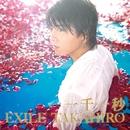 一千一秒/EXILE TAKAHIRO