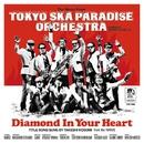 Diamond In Your Heart/東京スカパラダイスオーケストラ feat. Ken Yokoyama