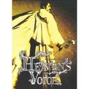 Heaven's Voice/今井清隆