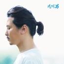 二人の時間。。feat.TSUGUMI(from SOULHEAD)/九州男