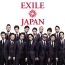 EXILE JAPAN / Solo/EXILE / EXILE ATSUSHI