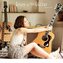 Grace of the Guitar/森 恵