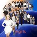 クルクル/E-girls
