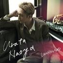 UNCHANGED/URATA NAOYA