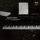 ピアノマン/セス・オケグォ・アルピノ・フィーチャリング・グレゴア・マレット