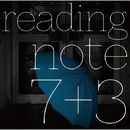 7+3/reading note