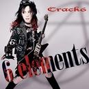 6 elements/Crack6