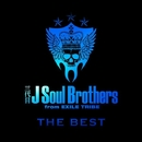 THE BEST / BLUE IMPACT/三代目 J Soul Brothers from EXILE TRIBE
