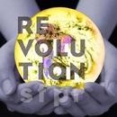 revolution/sfpr