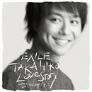 Love Story/EXILE TAKAHIRO