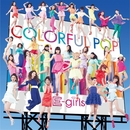 COLORFUL POP/E-girls
