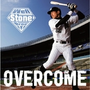 OVERCOME/Well stone bros.