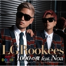 1000の夜 feat. Noa/LGRookees