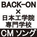 Departure/BACK-ON