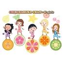 おどるポンポコリン(TVサイズ)/E-girls