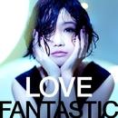 LOVE FANTASTIC/大塚 愛