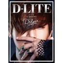 D'slove/Daesung