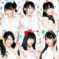 Make it!/i☆Ris