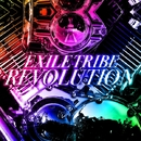 EXILE TRIBE REVOLUTION/EXILE TRIBE
