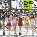 BLING BLING MY LOVE/フェアリーズ