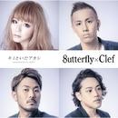 キミといたアカシ/8utterfly × Clef