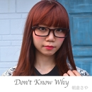 Don't Know Why/朝倉さや