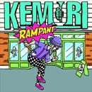 RAMPANT/KEMURI