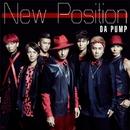 New Position/DA PUMP