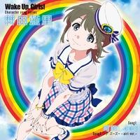 Wake Up,Girls!Character song series 林田藍里