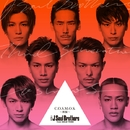 C.O.S.M.O.S. ~秋桜~/三代目 J Soul Brothers from EXILE TRIBE