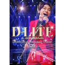 D-LITE DLive 2014 in Japan ~D'slove~/テソン(BIGBANG)