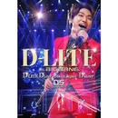 D-LITE DLive 2014 in Japan ~D'slove~/D-LITE (from BIGBANG)