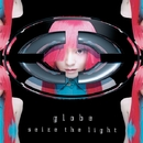 seize the light/globe