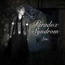 Paradox Syndrom/Luu.