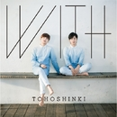 WITH/東方神起